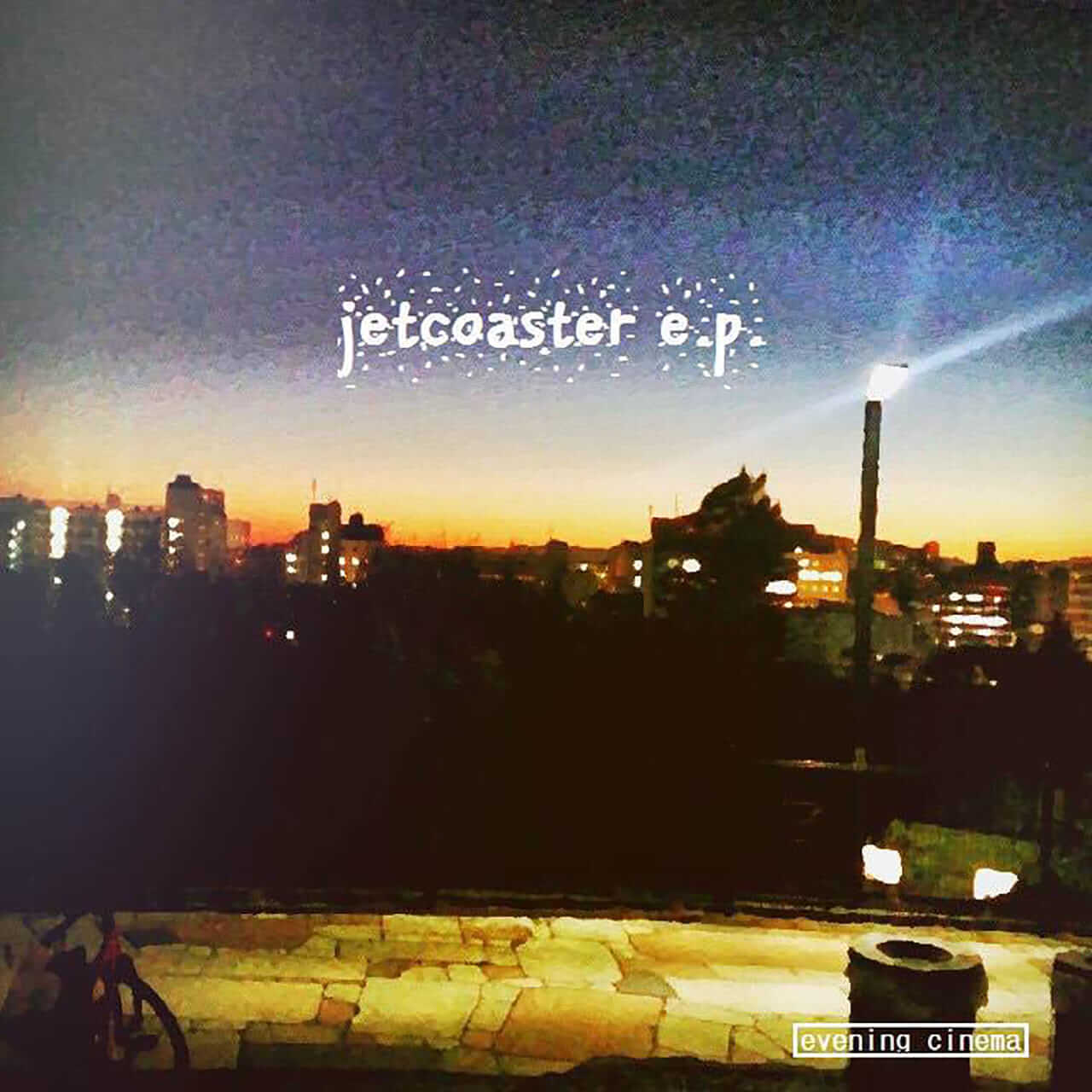 evening cinema 『jetcoaster e.p.』