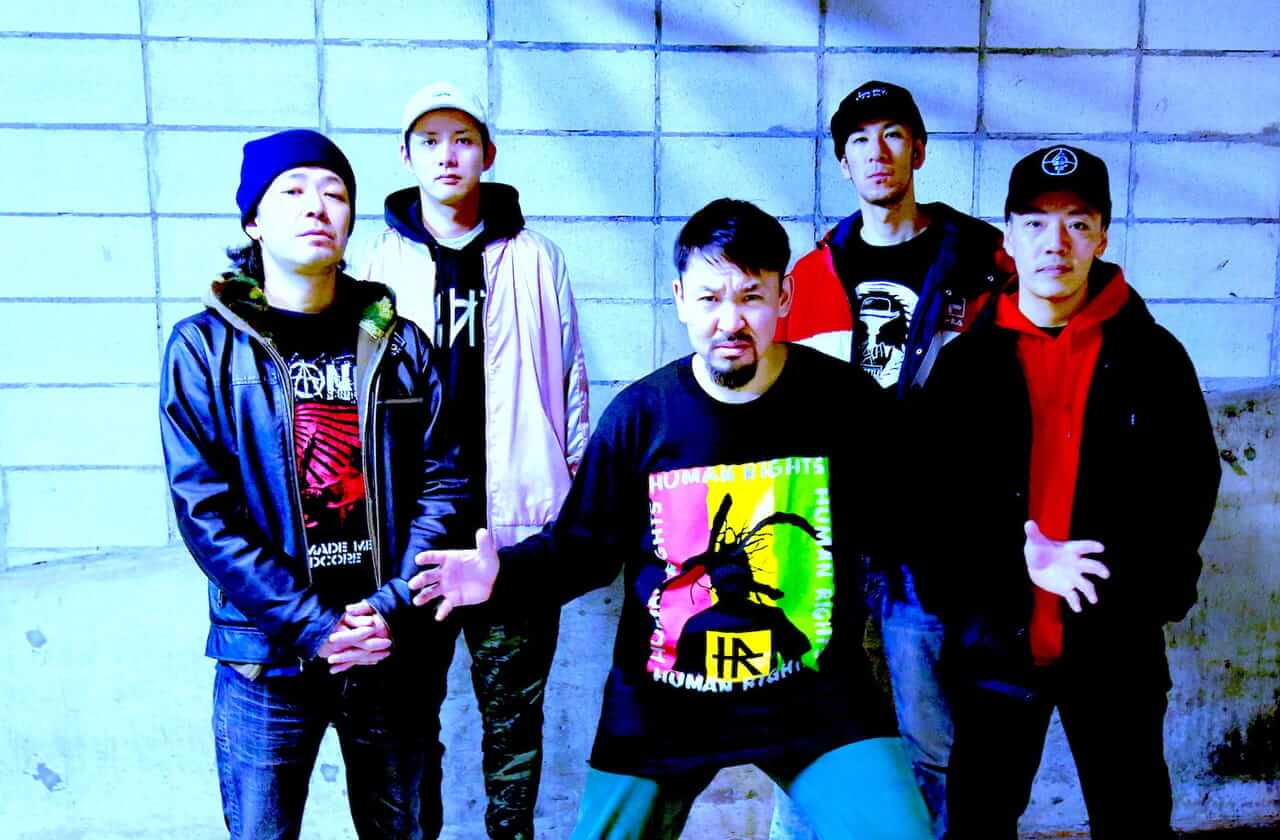 NUMB THE MAGAZINE TuneCore Japan