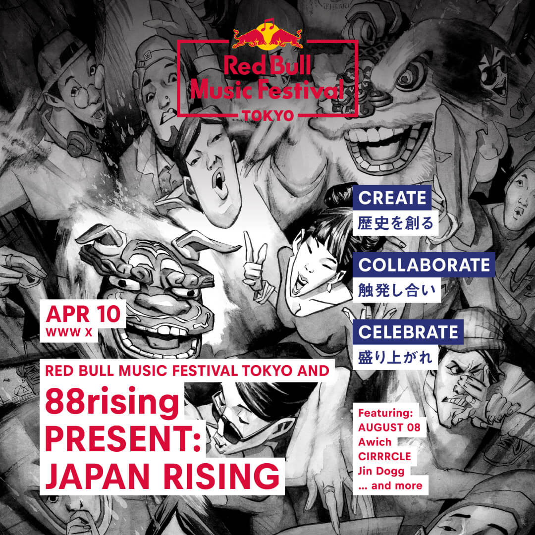 Red Bull Music Festival Tokyo and 88rising present: Japan Rising