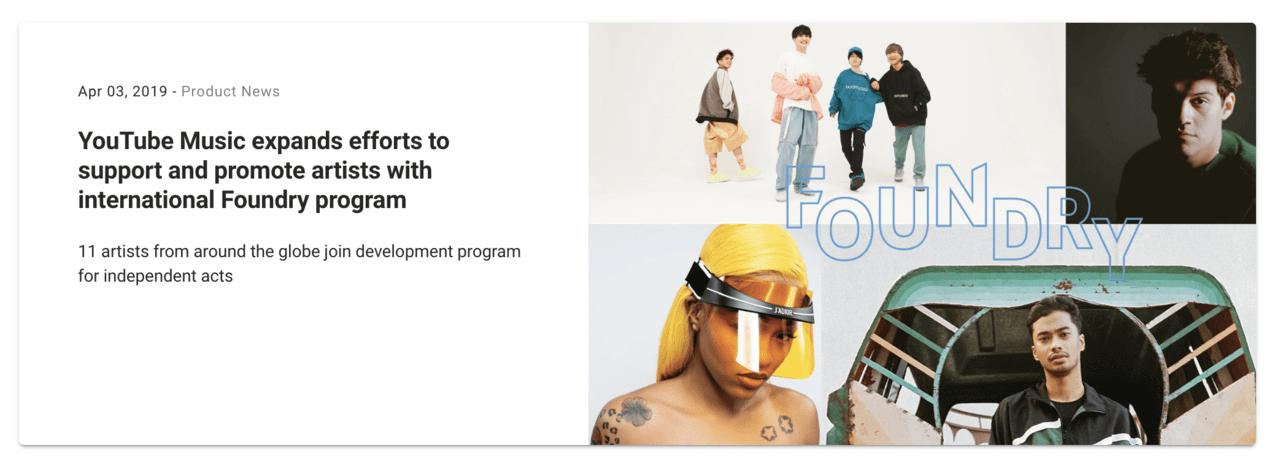 ACE COLLECTION、YouTube Music Foundryの新たなアーティストに選出 世界で11組のうち国内から唯一