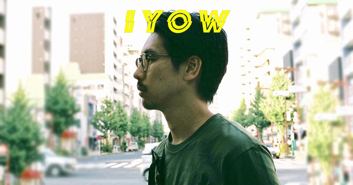 【IYOW 】TOSHIKI HAYASHI(%C) 「自分が作れるものを作って、聴いた人が『%Cのビートだ』ってわかるように」