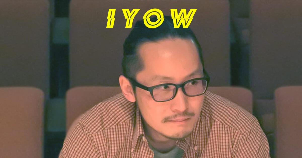 【IYOW 】 bassy (Nyarons) 「歌モノのビートメイクはどれだけボーカルが気持ち良く歌えるかに尽きる」
