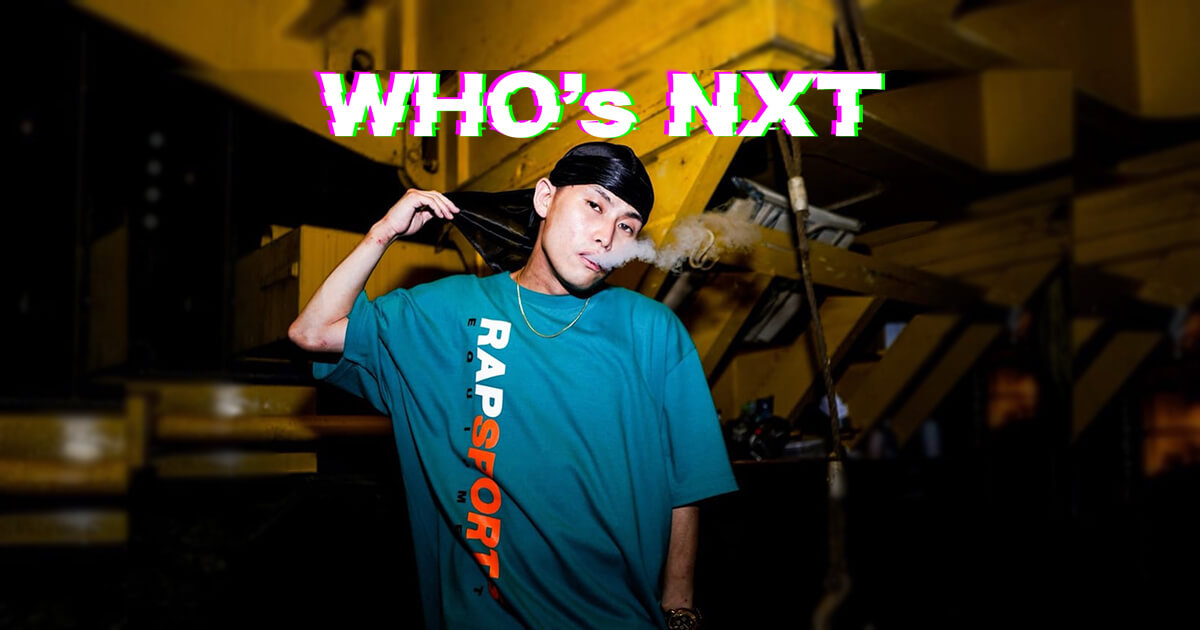 【Who's NXT】 Disry