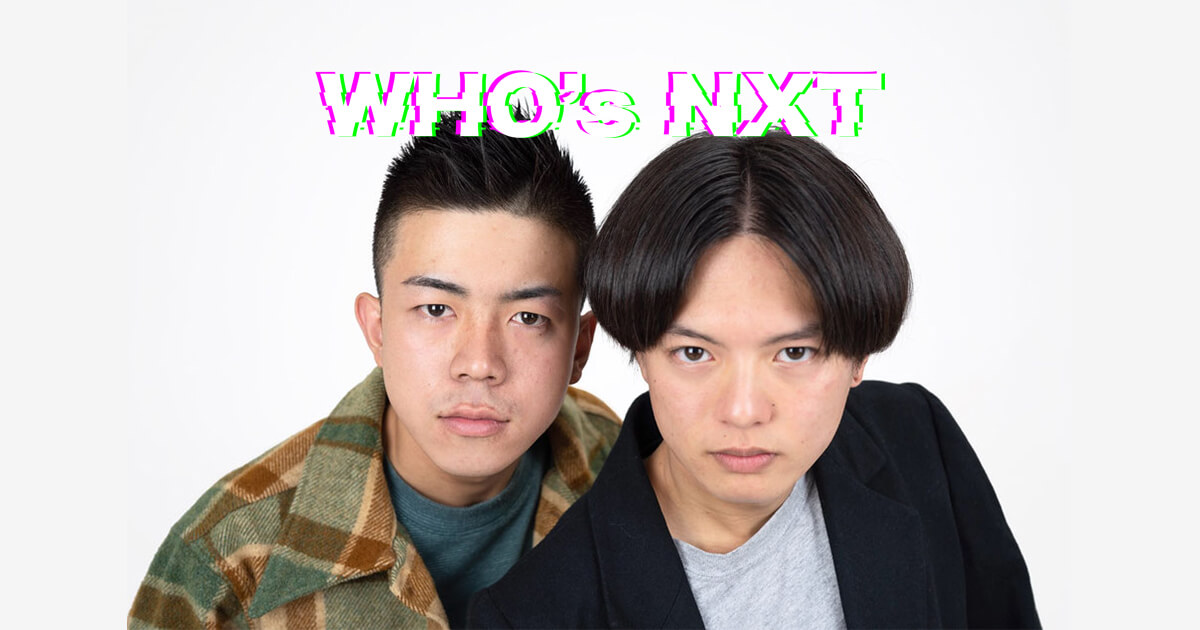 【Who's NXT】どんぐりず