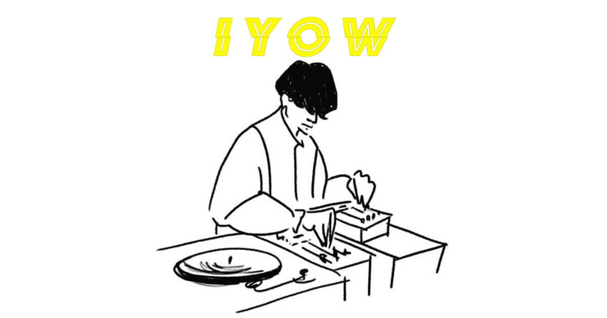 【IYOW 】 ニューリー (ChillySource)「毎回新たな挑戦をして、自分を更新していく」