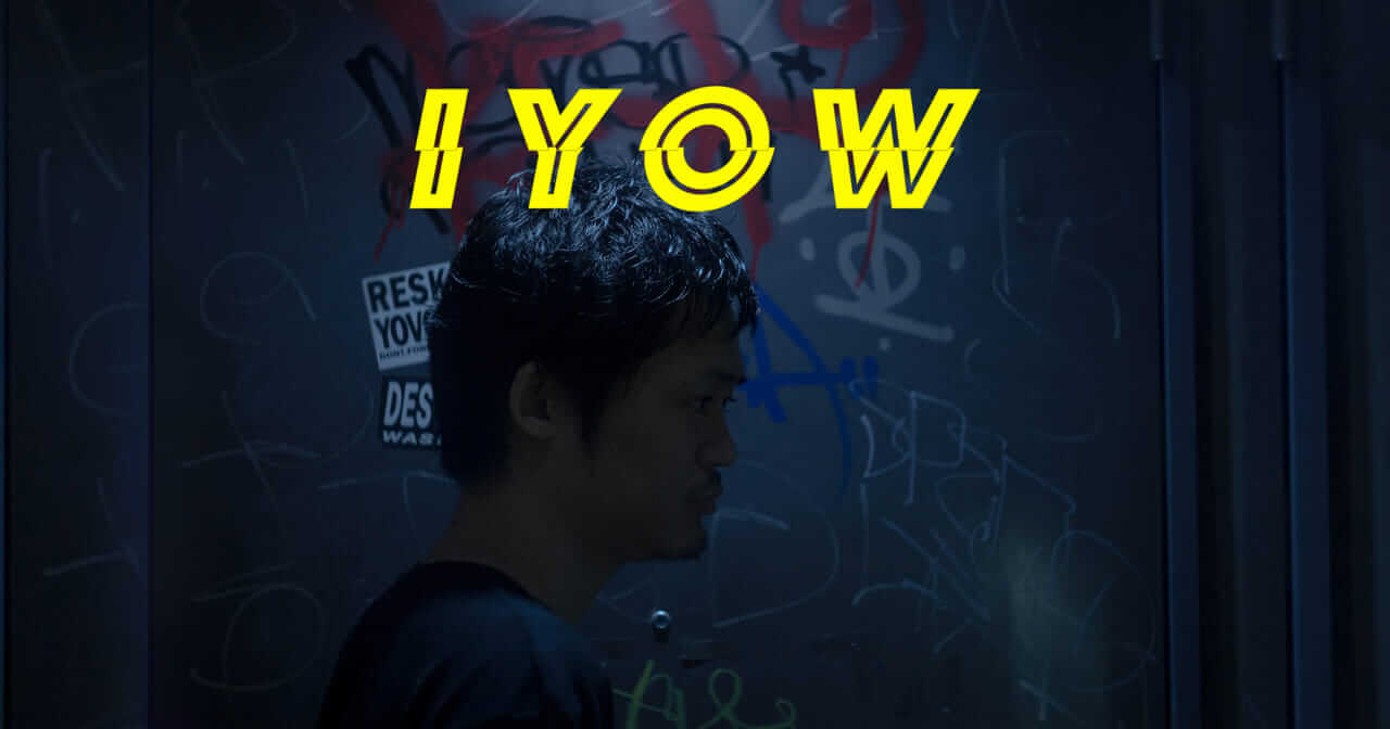 【IYOW 】 SUKISHA「これまでの曲でしていないチャレンジをしているか、音楽における驚きと喜びを提示出来ているかを大事に」