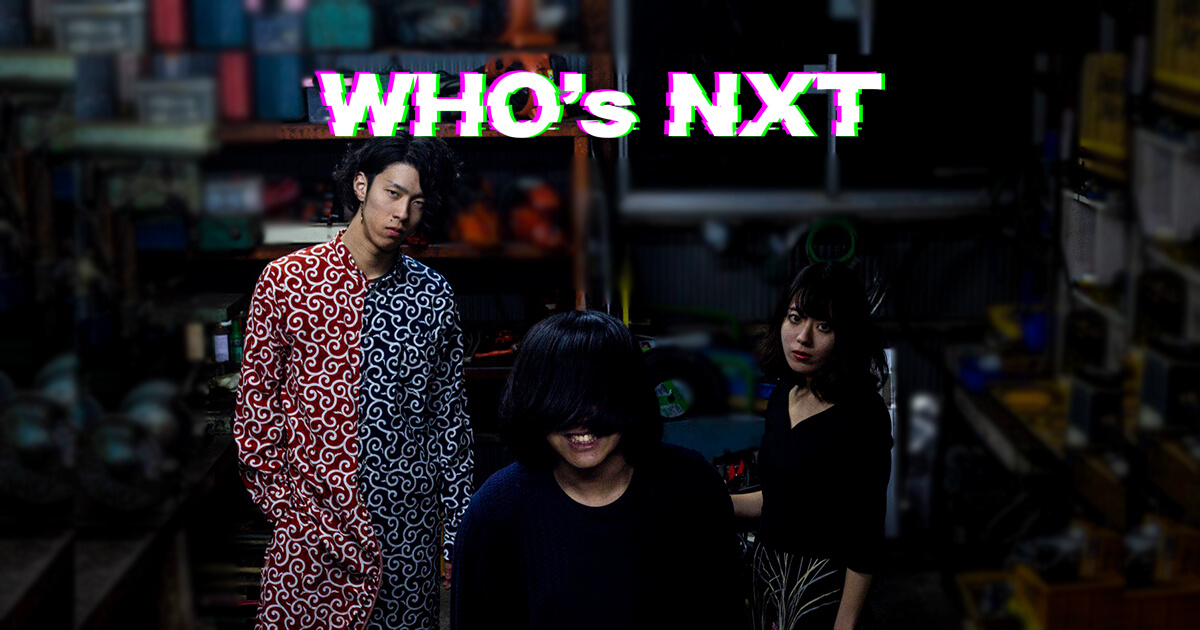 【Who's NXT】 教育番組