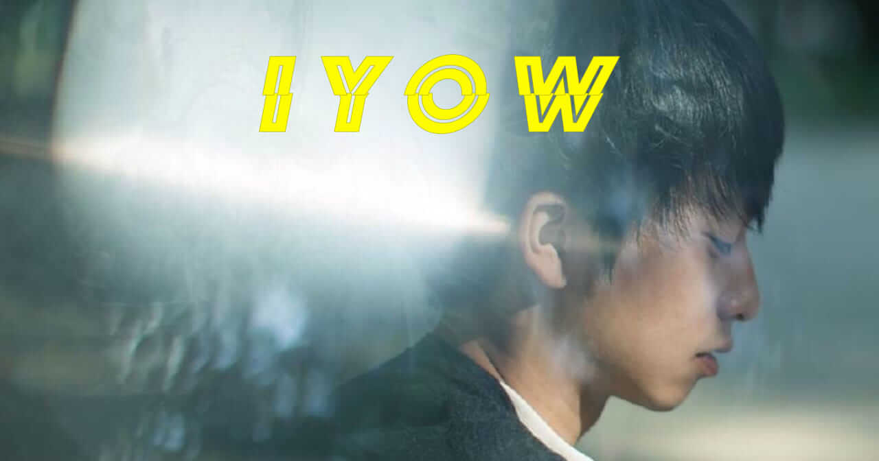 "【IYOW 】 Mori Zentaro (Soulflex) 「突き詰めると ""サウンドしてる"" かどうかが大事」"