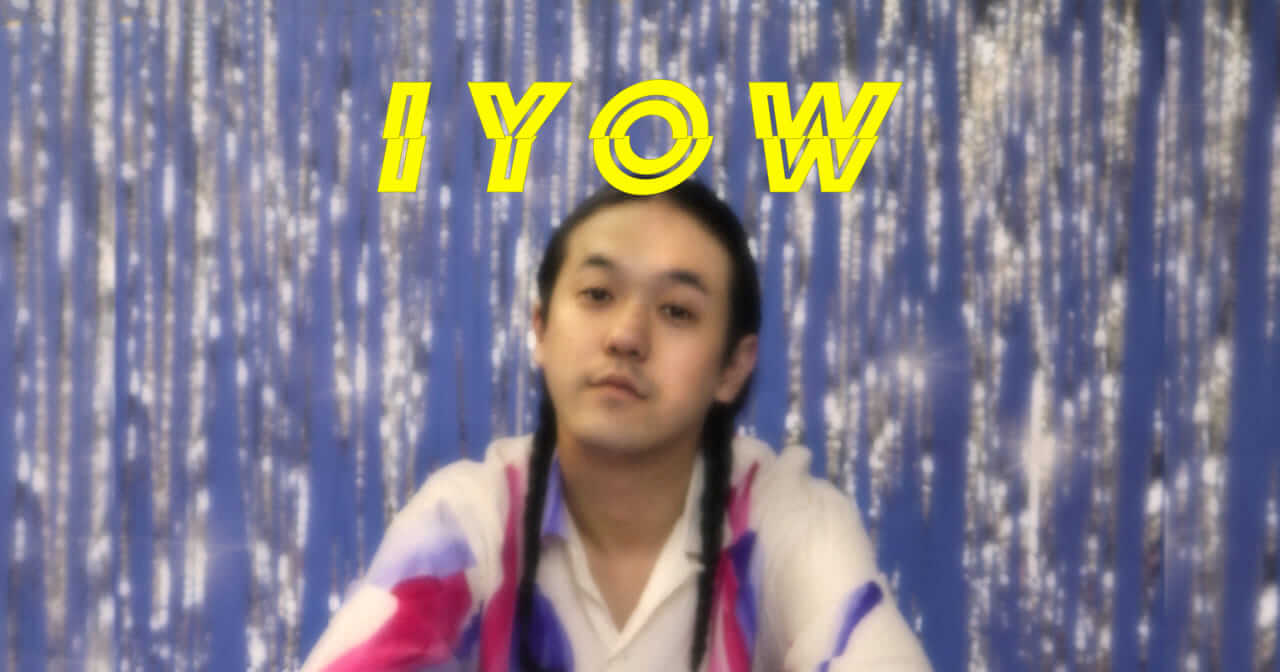 【IYOW 】 PARKGOLF 「シンプルな曲でも自分なりのクセを詰め込む」