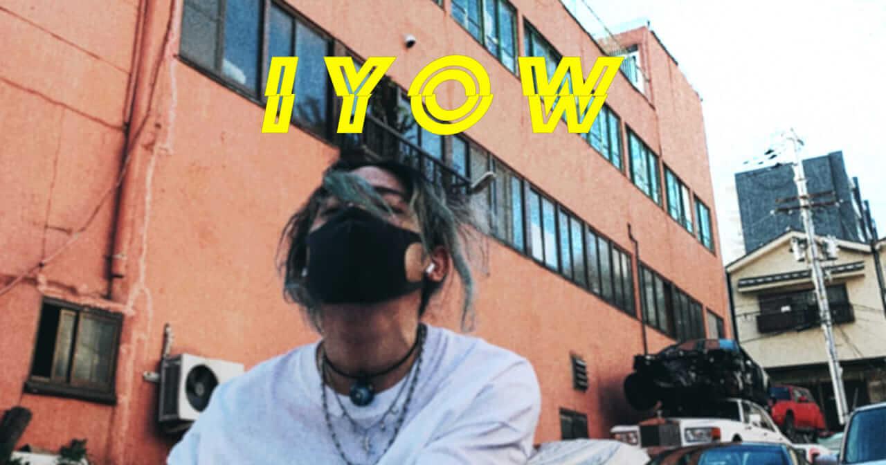 MURVSAKI インタビュー |「いつも大体イメージしてるのは荒廃した近未来」KOHHやBAD HOP、Tohjiなどの様々な作品を手がけるベッドルームプロデューサー【IYOW 】