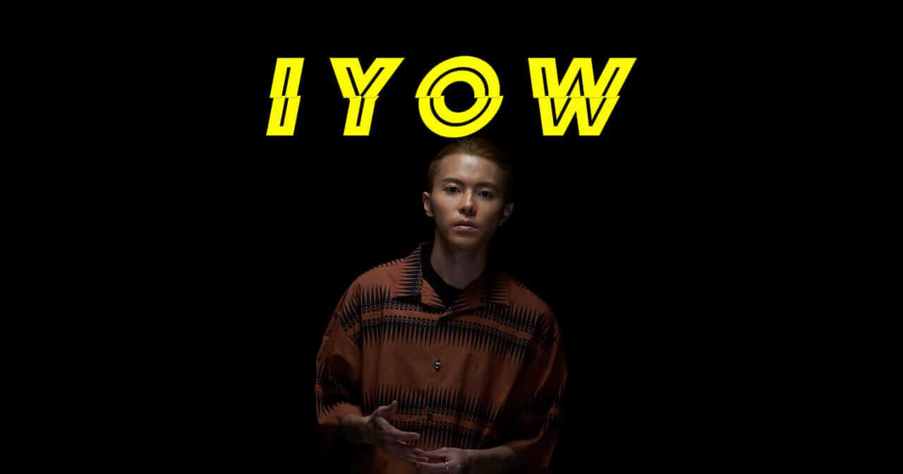 YUTO インタビュー | DMC世界チャンピオンのキャリアを持ち、注目楽曲を生み出すDJ/Producerのバックグラウンドと制作環境とは【IYOW 】