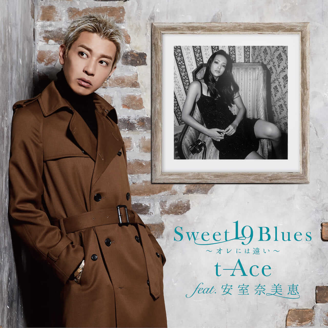 「Sweet 19 Blues ~オレには遠い~ (feat. 安室奈美恵)」t-Ace