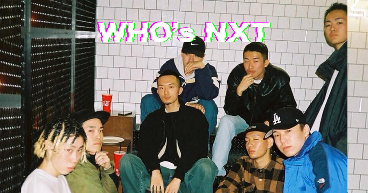 8mileAliens インタビュー  「80sムードで街を放浪するクルー」金沢発、現在東京を拠点に活動する8人組ヒップホップアーティスト【Who's NXT】