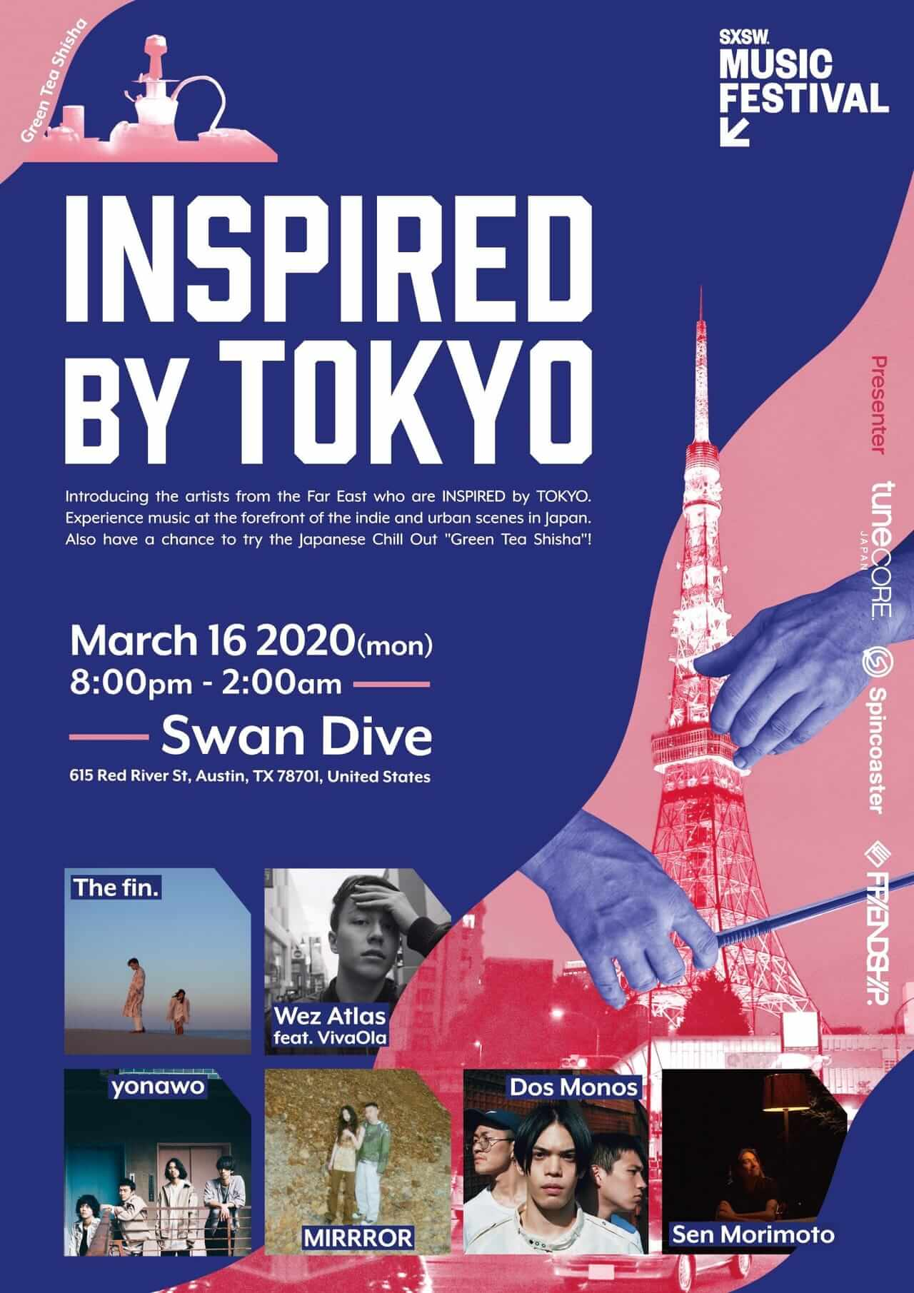 "SXSW2020にてイベント""INSPIRED BY TOKYO"" 開催、Sen Morimoto、Dos Monos、MIRRRORら6組"