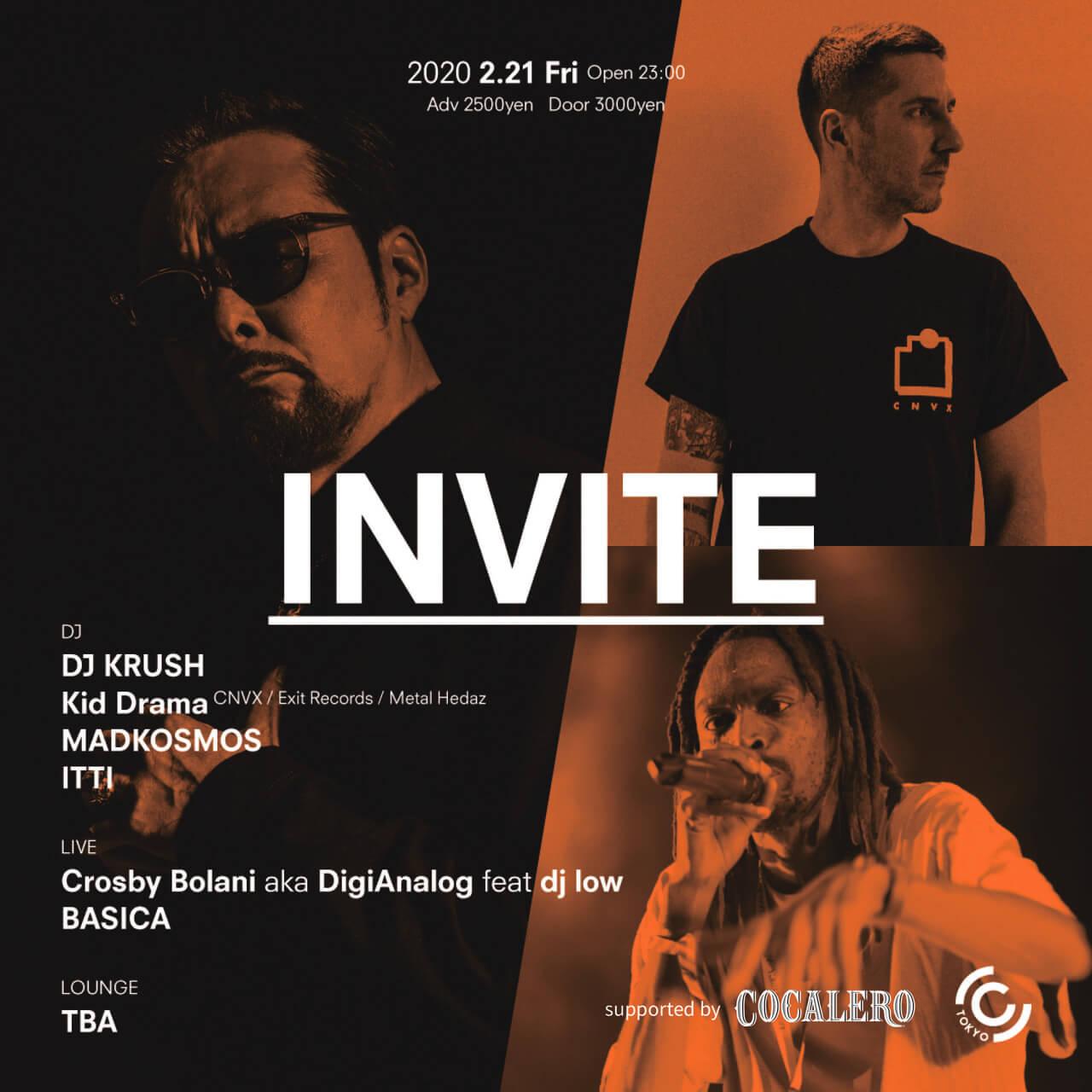 2月21日に開催される、DJ KRUSHらが出演するイベント<INVITE>にもBASICAとMadkosmosの出演が決定