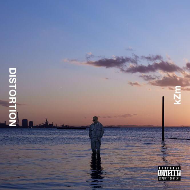 kZm、New アルバム『DISTORTION』がApple Music全ジャンルでKing Gnu、髭男を抜き1位に 国内ラッパーとして快挙