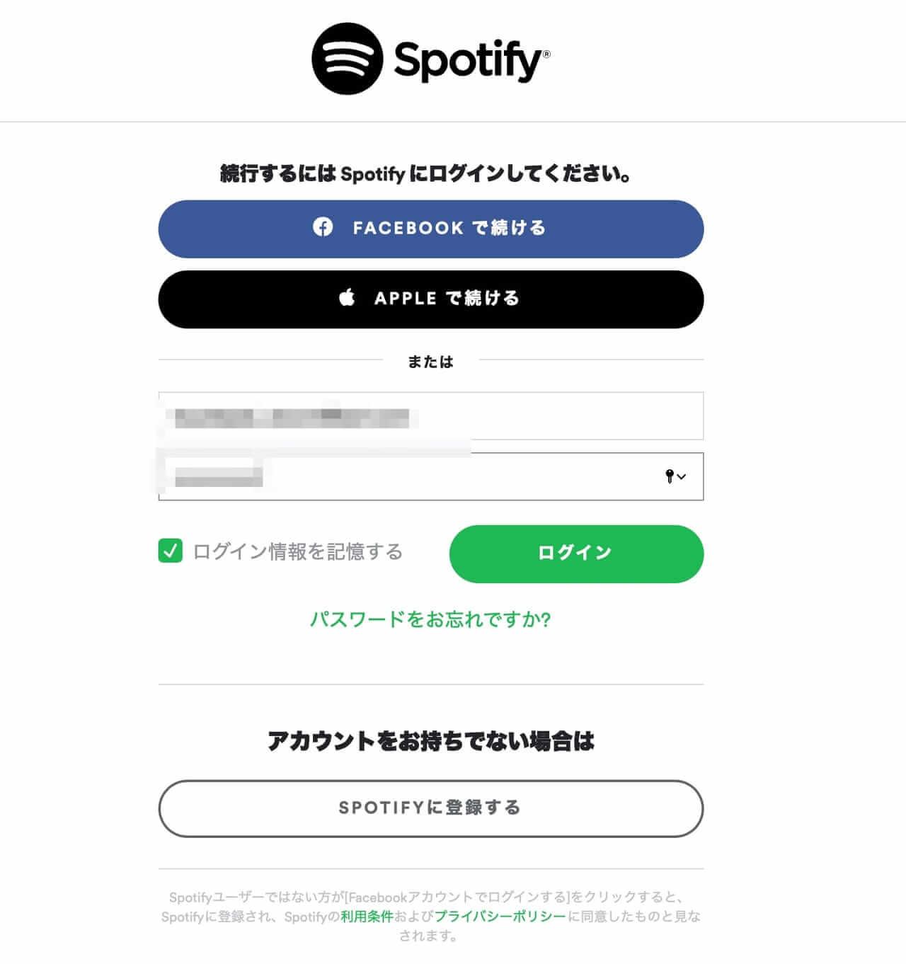 【Study & Practice】Spotify for Artistsを見るメンバーを増やして活用しよう(管理者権限追加)