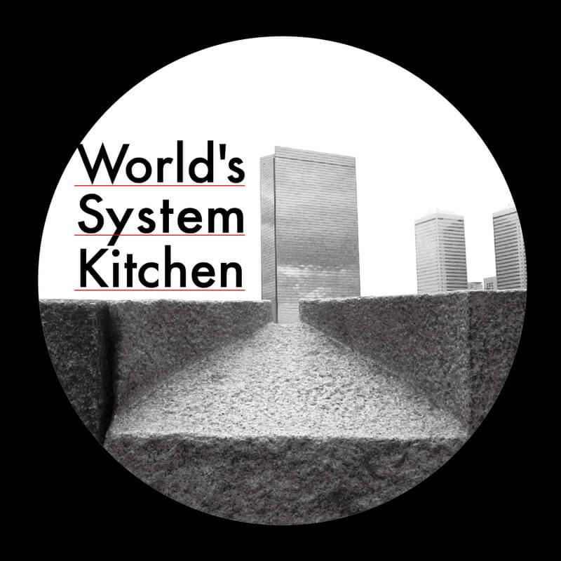ハヌマーン、「World's System Kitchen」を配信開始