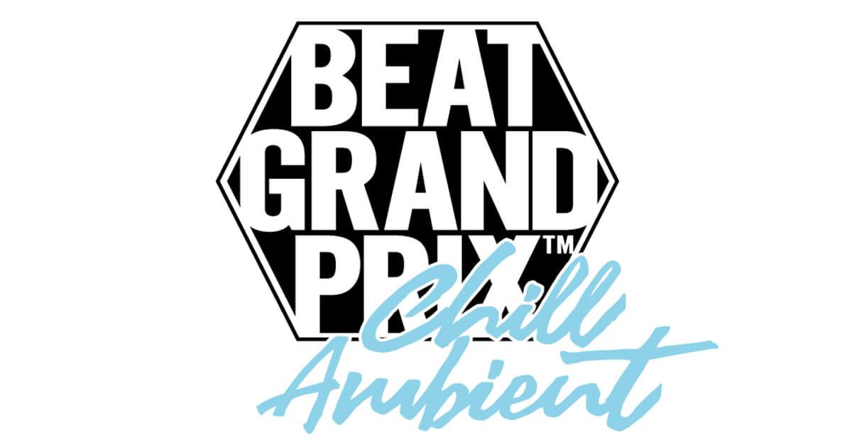 ビートグランプリ 今年はChill / Ambientをテーマにオンラインで開催、審査員も発表