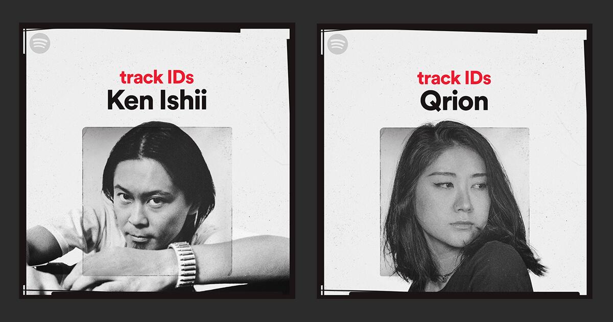 日本からKen IshiiとQrionが参加、Spotifyのグローバル新プレイリストシリーズ『track IDs』スタート