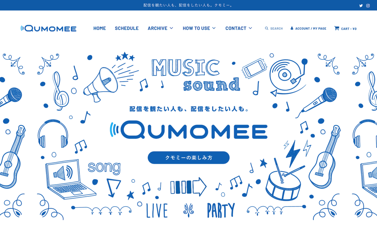 TOOS CORPORATION提供のライブ配信サービス「Qumomee」、プラットフォームシステムの提供を開始