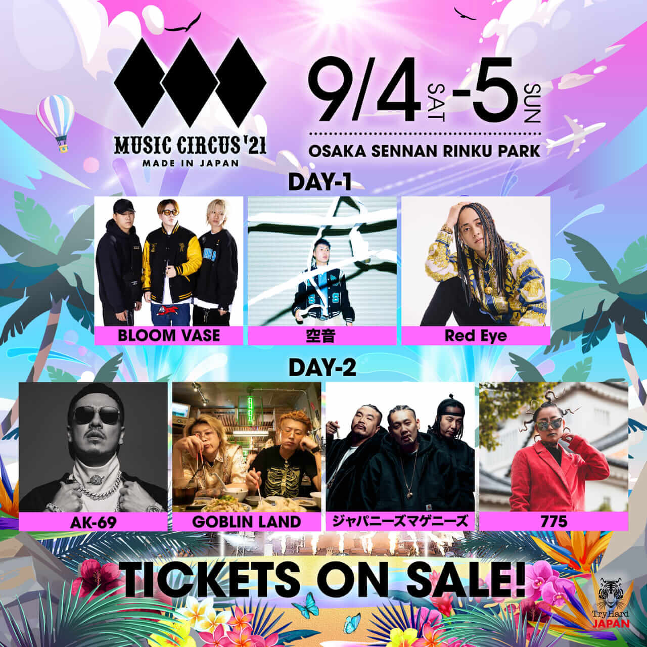 「MUSIC CIRCUS'21」、AK-69、BLOOM VASEなど第一弾出演アーティスト7組を発表