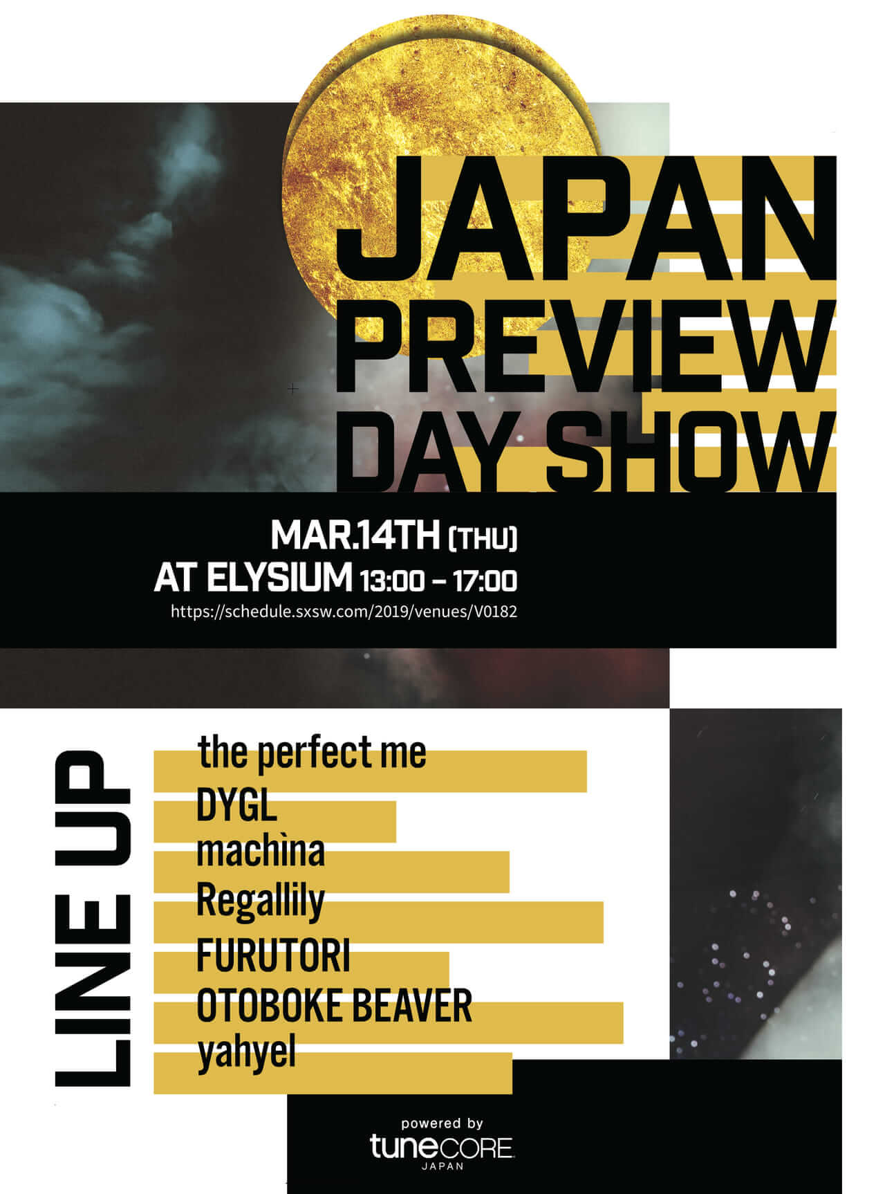 今年も開催のSXSW2019で、JAPAN PREVIEW DAY SHOW (powered by TuneCore Japan) 開催決定 ― DYGL、yahyelなどが出演