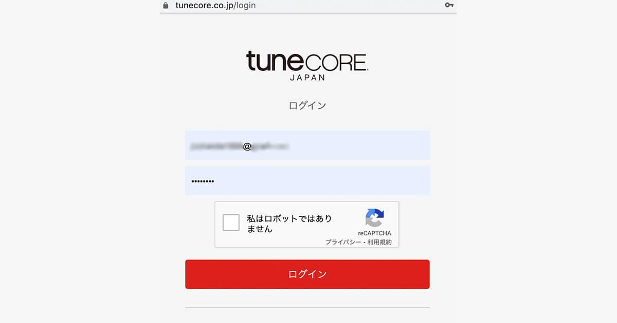14_Apple Music for Artists 登録方法 申請方法  使い方 プレイリスト 作成