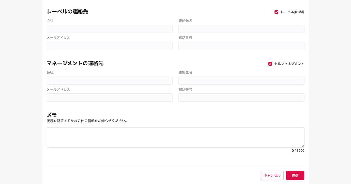 16_Apple Music for Artists 登録方法 申請方法  使い方 プレイリスト 作成