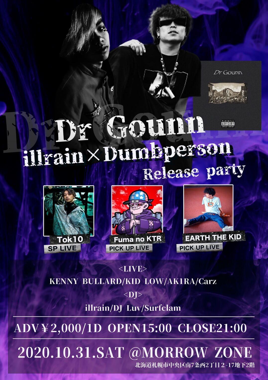 illrain & Dumbperson『Dr Gounn』