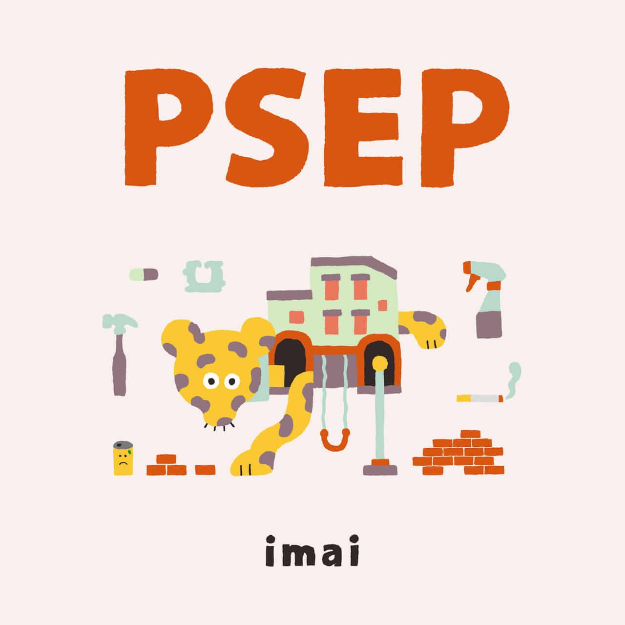 imai PSEP